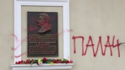 Мадугьаласе хIажат вуго Сталин