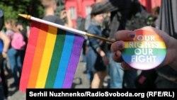 Як повідомили організатори, традиційна хода за права людини для ЛГБТ+ спільнотиМарш рівностіпроходитиме у Києві в неділю під гаслом «Пліч-о-пліч на захист рівноправ'я»