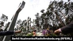 Могилы жертв массовых политических репрессий в Быковнянском лесу, иллюстрационное фото