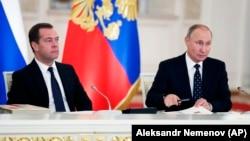 Дмитрий Медведев һәм Владимир Путин