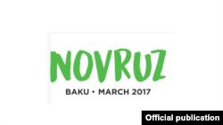 Лого фестиваля Новруза