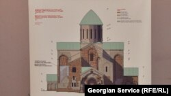 ბაგრატის ტაძრის პროექტი