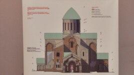 ბაგრატის ტაძრის რეკონსტრიუქციის პროექტი