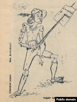 Шарж на Тодара Кляшторнага з часопіса «Чырвоная Беларусь» 1932 год