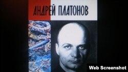 Aleksey Varlamovun ''Andrey Platonov' kitabının üz qabığı