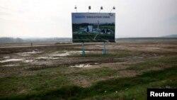Termoelektrana Stanari kod Doboja
