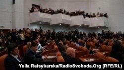 Дніпропетровська міська рада, 27 листопада 2015 року