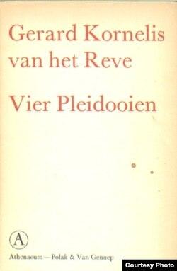 """Книга Герарда Реве """"Четыре защитительные речи"""" пользовалась большим успехом"""