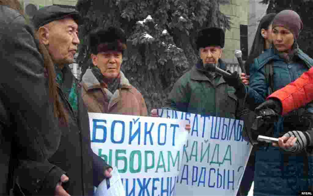 Казахстан. 28 февраля – 4 марта 2011 года. #13