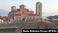 Macedonia - Plaoshnik is an archaeological site and holy place in Ohrid.