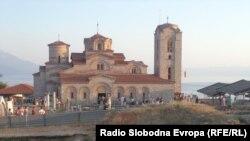 Локалитет Плаошник во Охрид.