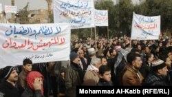 تظاهرة ضد الحكومة في الموصل