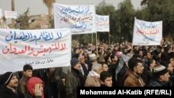 مشهد من تظاهرة في الموصل
