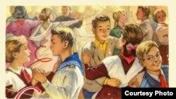 """Новогодняя открытка. Художник Е. Соловьев, 1963 год. [Фото — <a href=""""http://christmas-collection.narod.ru/"""" target=_blank>Christmas Collection</a>]"""