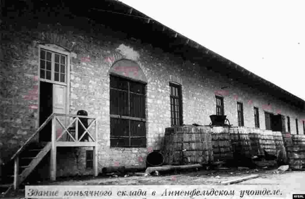 Köhnə Yelenendorf - bügünkü Göygöl #1