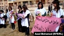 نساء في السليمانية يتظاهرن ضد العنف المنزلي - من الارشيف