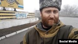 Сергій Юрченко