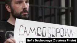 Акция в поддержку сестер Хачатурян в Москве, архив