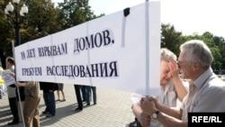 Митинг по поводу десятой годовщины терактов в сентябре 1999 года. Москва, 10 сентября 2009 года.