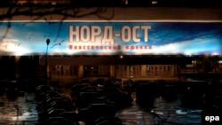 Театральный центр с афишей мюзикла «Норд-Ост», 2002 год