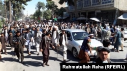 A protest in Faryab on July 5.