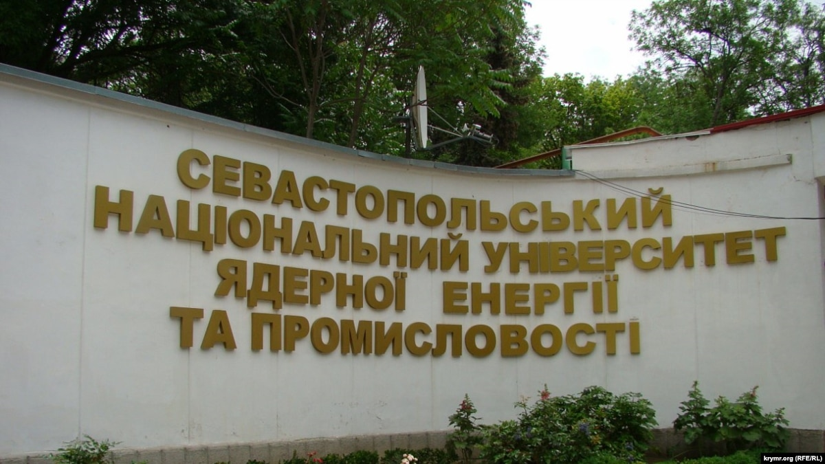Украина в МАГАТЭ: после аннексии невозможно контролировать ядерные установки в Крыму
