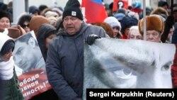 Марш в память об оппозиционном российском политике Борисе Немцове. Москва, 25 февраля 2018 года