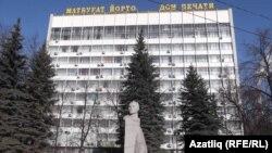 Башкортстан нәшрият йорты