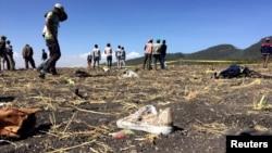 Ethiopian Airlines ұшағы құлаған орын.