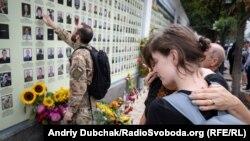 Стіна пам'яті. Київ, 29 серпня 2018 року