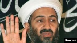 Усома Бин Лоден, раҳбари кушташудаи Ал-Қоида
