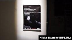 Выставка фотографий Вацлава Гавела