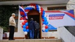 Как Крым голосовал на выборах президента России? | Радио Крым.Реалии