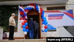 Незаконні російські вибори в окупованому Сімферополі, 18 березня 2018 року
