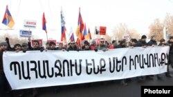 Կենսաթոշակների պարտադիր կուտակային համակարգի դեմ բողոքի երթը Երևանում, 18-ը հունվարի, 2014թ․