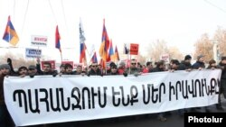 Armenia - Thousands of people demonstrate in Yerevan against controversial pension reform, 18Jan2013.