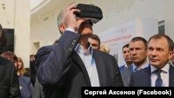 Подконтрольный России глава Крыма Сергей Аксенов на экономическом форуме в Ялте, 20 апреля 2017 года. Иллюстрационное фото