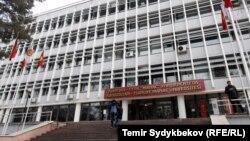 Кыргызско-турецкий университет «Манас». Архивное фото.