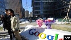 Nəhəng internet axtarış sistemi olan «Google» şirkəti Çində fəaliyyətini dayandıra bilər