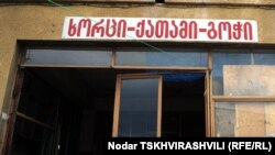 ხორცის მაღაზია თბილისის ერთ-ერთ ბაზარში