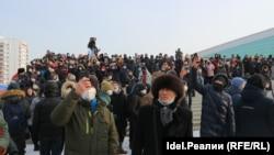 Протестная акция в Уфе, прошедшая 23 января