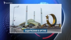 Видеоновости Кавказа 13 февраля