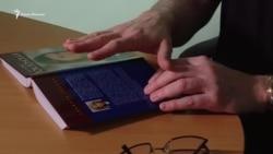 Ганапольский о книге Поклонской: Книжка, квинтэссенция которой – ложь (видео)
