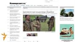 «Կոմերսանտի» նոր հոդվածը՝ ԼՂ բանակցությունների վերաբերյալ