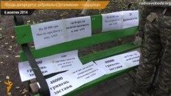 «Айдар»: ми мали право затримати сепаратиста Павла Малиша
