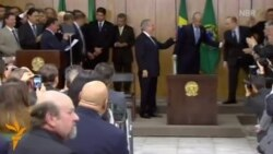 Бразилия вақтинча президенти янги ҳукуматни шакллантирди