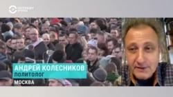 Политолог Андрей Колесников о том, как Немцов мог стать президентом России