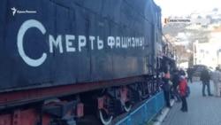 Смерть фашизму! У Севастополі вшанували пам'ять Маркелова і Бабурової