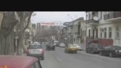 Баку сегодня - улица Мехти Гусейна