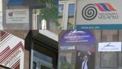 Վանաձորում ակտիվանում են քաղաքական ուժերի տեղական կառույցները